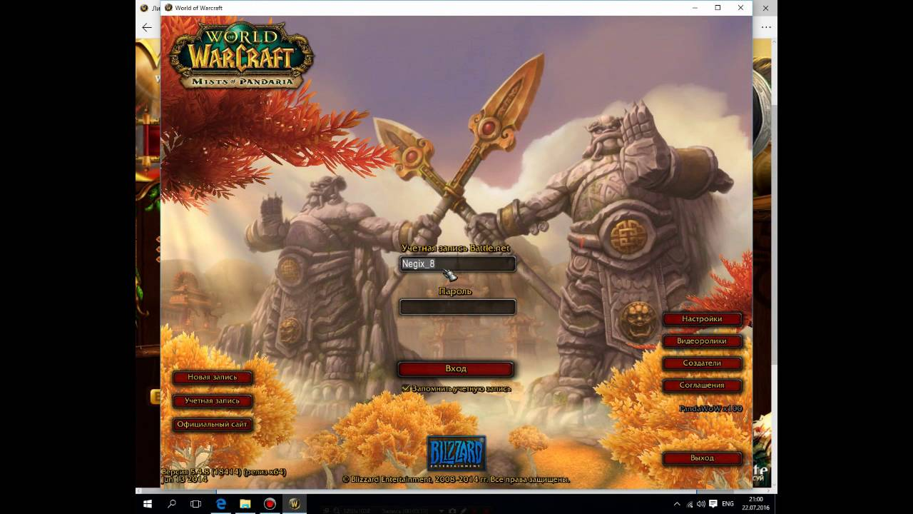 How to download warcraft 3 + frozen throne for free!! Youtube.