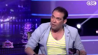 سعد الصغير يفضح تامر أمين في برنامج الليلة دي ..  بيسهر عندي وكل يوم معاه واحدة