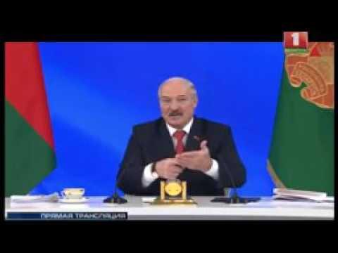 Лукашенко Путину Тебя