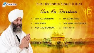 Gur Ka Darshan   Bhai Joginder Singh Ji Riar   Non Stop Best Shabad Gurbani