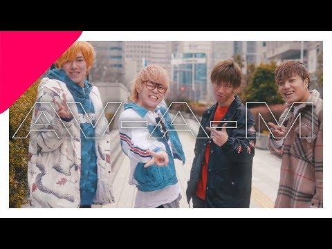 アバみ - Remix スカイピース feat. moti, EINSHTEIN