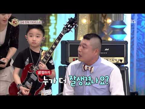 [SBS]스타킹(Starking) 2013-07-27 #4(5)