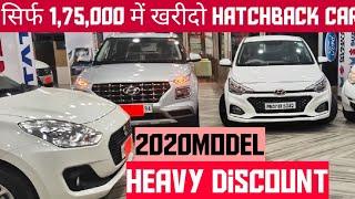 2020Model #Venue | 175000 मे खरीदो Hatchback Car |Heavy Discount| |BCBV106|