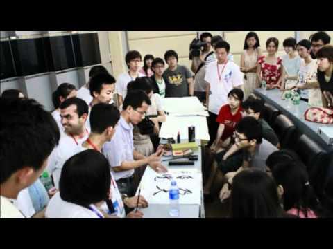 2011 Wuhan Summer Program Farewell Video