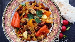 Sauteed Veggies Appetizer Recipe - Armenian Cuisine - Heghineh Cooking Show