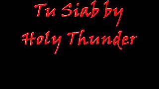 Tu Siab by Holy Thunder (Hmong Christian Heavy Metal)