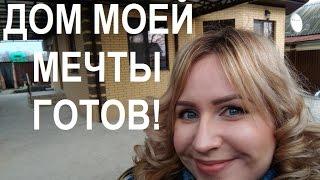 Про жилье в Краснодаре по-честному/ Ответы от Алексея Норкина
