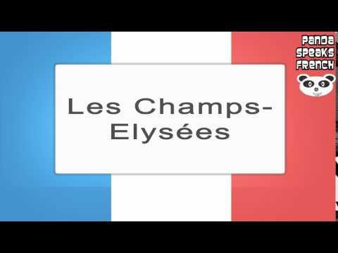 オー・シャンゼリゼ(Les Champs-Élysées)フランス …