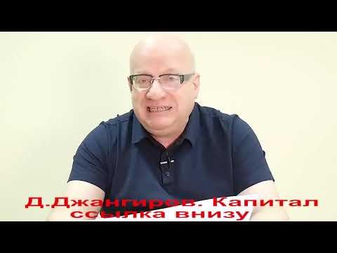 Д Джангиров НАТО