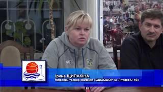 EGBL U-19. ПРЕС-КОНФЕРЕНЦІЯ. ОДЕСА 05.12-2017