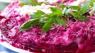 Салат под шубой селедкой своими руками Классический салат