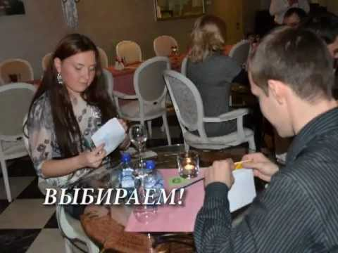 знакомство с татарами в самаре