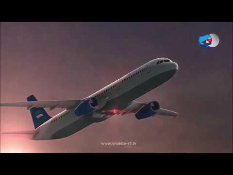 Падение А-321 в Египте