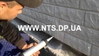 видео Где покупать строитеьные материалы в Киеве
