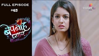 Bepanah Pyaar   31st July 2019   बेपनाह प्यार   Full Episode