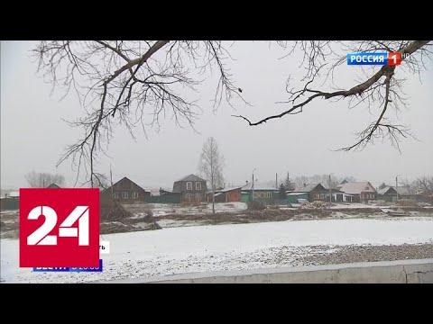 Чиновники иркутской области наживались за счет пострадавших от паводка - Россия 24