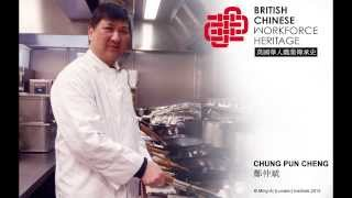 Catering: Chung Pun Cheng (Audio Interview)
