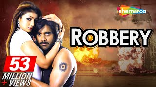 Best Hindi Dubbed Movie - Robbery {2006}(HD & Eng Subs) Nagarjuna - Ayesha Takia - Sonu Sood Mp3