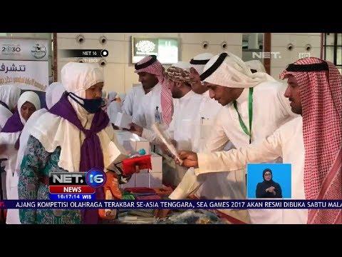 Jemaah Haji Asal Indonesia Terima Hadiah Dari Kementerian Haji dan Umroh Arab Saudi   NET 16