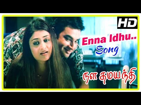 Enna Idhu Enna Idhu Song | Nala Damayanthi Tamil Movie Songs | Madhavan | Geethu Mohandas thumbnail