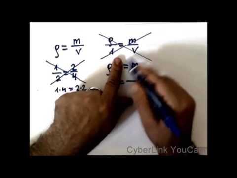 Как найти с физика