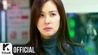 Repeat youtube video [MV] MIIII(미) _ I Miss You (Ms. Perfect (완벽한 아내) OST Part.4)