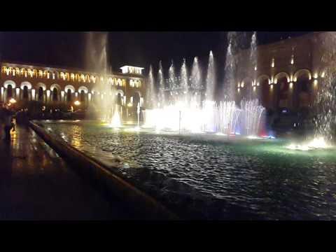 Поющие фонтан Еревана