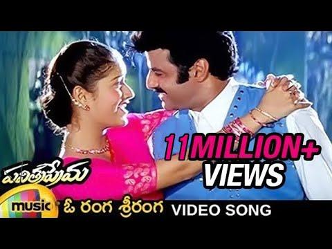 Pavitra Prema Telugu Movie Songs   O Ranga Sriranga Video Song   Balakrishna   Laila   Koti