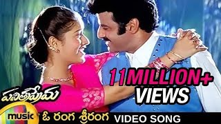 vuclip Pavitra Prema Telugu Movie Songs   O Ranga Sriranga Video Song   Balakrishna   Laila   Koti