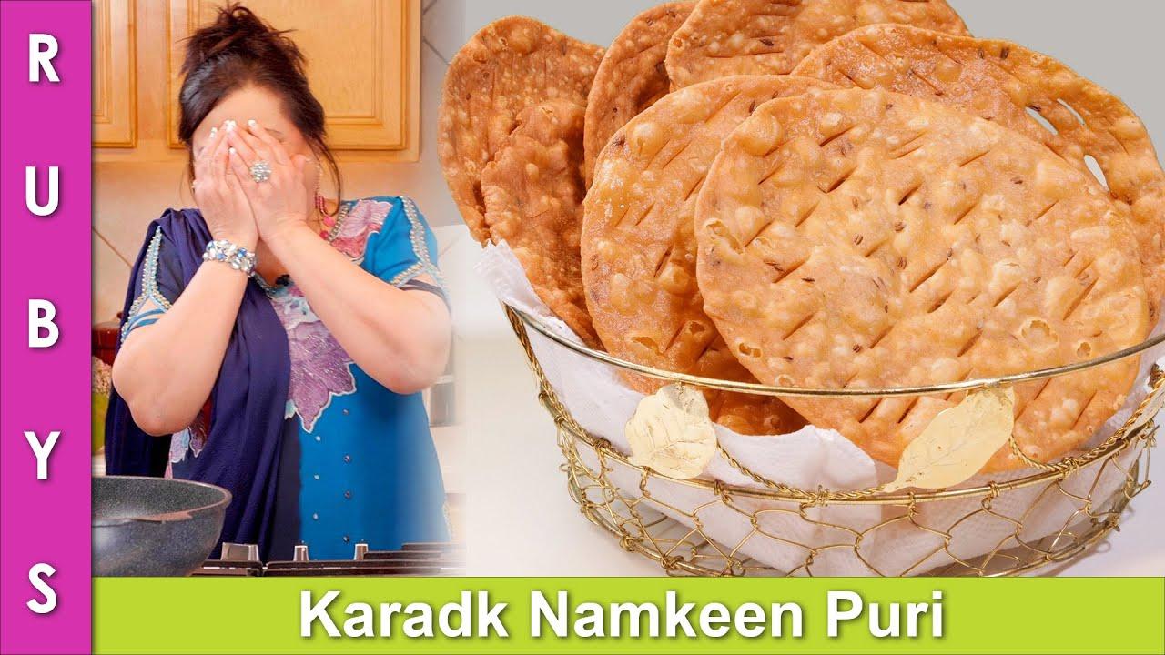 Lost my Buddy after 30 years! Namkeen Kardak Puri Recipe in Urdu Hindi - RKK