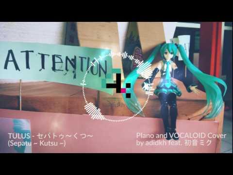 [Piano, VOCALOID Cover, 初音ミク] TULUS - セパトゥ〜くつ〜 (Sepatu ~ Kutsu ~) adidkh feat. Hatsune Miku