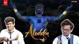 ALADDIN | Round2hell | R2h