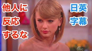 [英語ニュース]テイラースウィフトが語る「他人にいちいち反応するな」  Taylor Swift   インタビュー   日本語&英語字幕   解説付き   聞き流し   英語脳