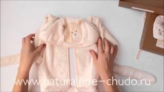 Халат для новорожденных махровый и махровые пинетки(Великолепные вещи из био-хлопка для чудо-малышей! Магазин