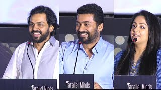 Thambi Audio Launch | Suriya,Jyothika,Karthi |Tamil News |nba 24x7