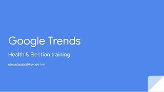 코로나19 및 총선 보도를 위한 구글 트렌드 활용법