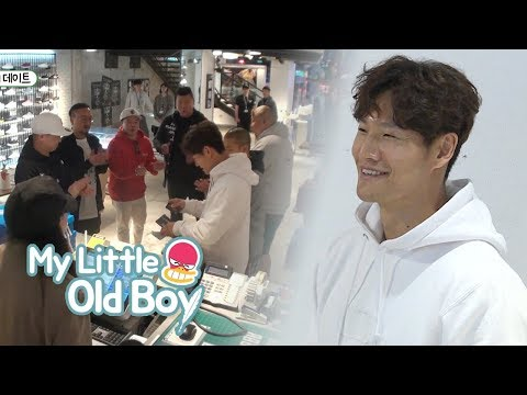 Jong Kook Buys Them Clothes and Shoes~ [My Little Old Boy Ep 85]