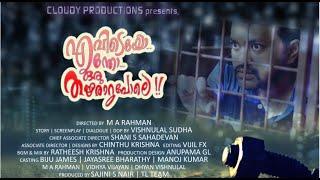 When you know you are a psycho | Evideyo Entho Oru Thakararu Pole | New Malayalam Comedy Short Film