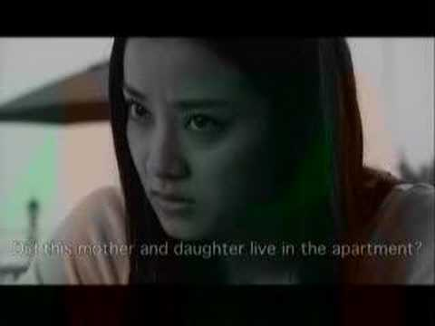 Apartment 1303 Trailer Eng