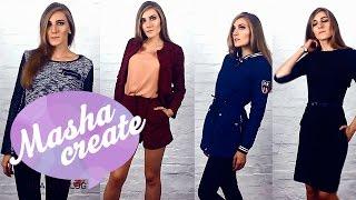 видео одежда украина