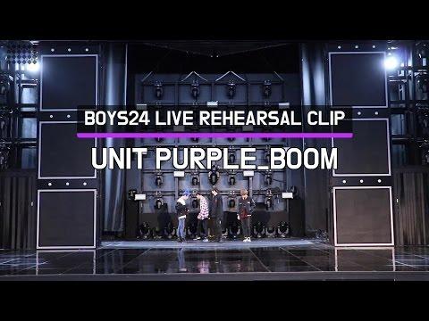 [BOYS24 LIVE] BOYS24 LIVE REHEARSAL CLIP #04 Unit Purple