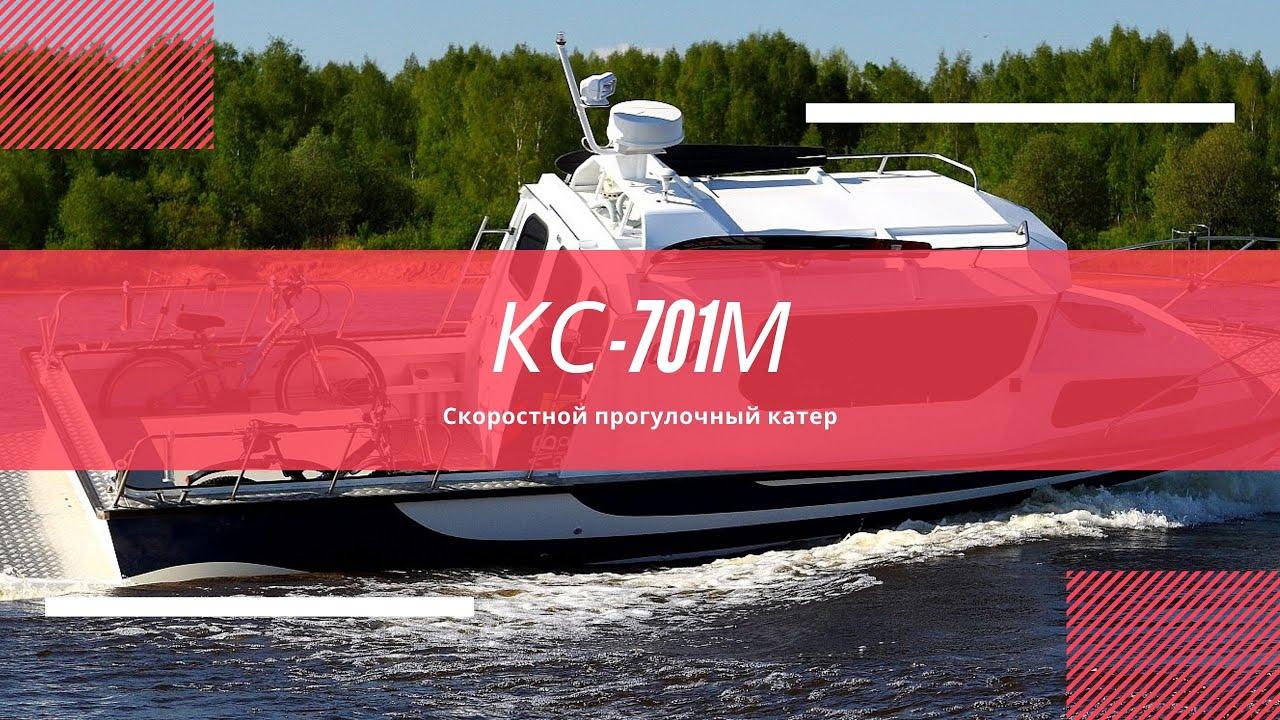 Водометный катер боруссия