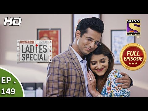 Ladies Special - Ep 149 -  Episode - 21st June 2019