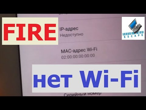 Sony Xperia Z4 Tablet. Не работает Wi-Fi (Mac 02:00:00:00:00:00). Часть 1 - Разборка, диагностика.