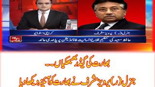 Exclusive interview with Gen(R) Pervez Musharraf