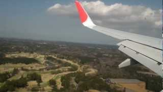 Landing at Narita Airport, Tokyo Japan - 成田空港の到着 - Japan As It Truly Is