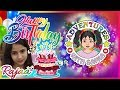 Birthday Party | Happy Birthday | Party for kids | Happy Birthday To You | عيد ميلاد | حفلة
