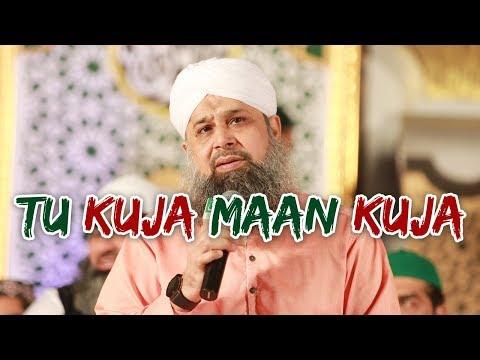 Naat Sharif 2018 - Naat of the Year -Urdu-Farsi Naat  تو اميرِ حرم ميں فقیرِ عجم