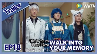 【ENG SUB 】Walk Into Your Memory trailer EP18Part4——Starring: Cecilia Boey,Eden Zhao,Tiffany Zhong