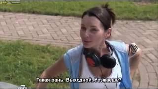 Benim Günahım (Мой грех 2011)